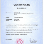 CERTIFICATE-ISO-10380