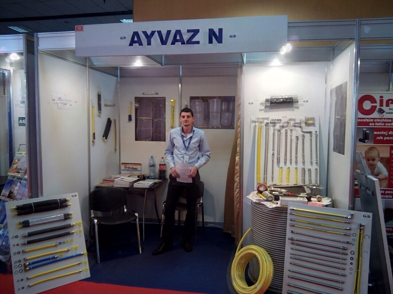 AYVAZ N Ltd photo